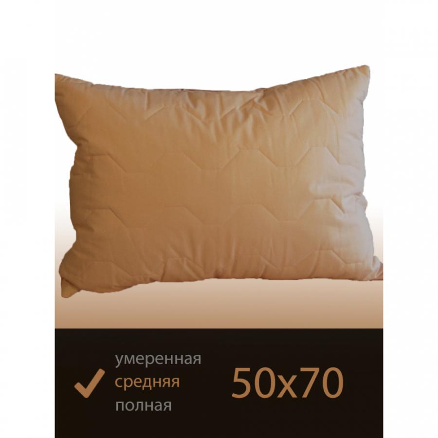 Подушка для сна с Эвкалиптом